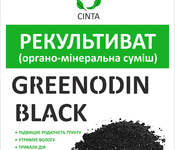 "Рекультиват ""Greenodin Black"" 5 кг"