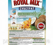 Субстрат Royal Mix J-7